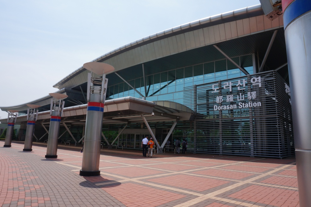 Dorasan Station can be reached by train from Seoul. Once here, you can get your guidebook or any piece of paper stamped as proof that you made it this far north