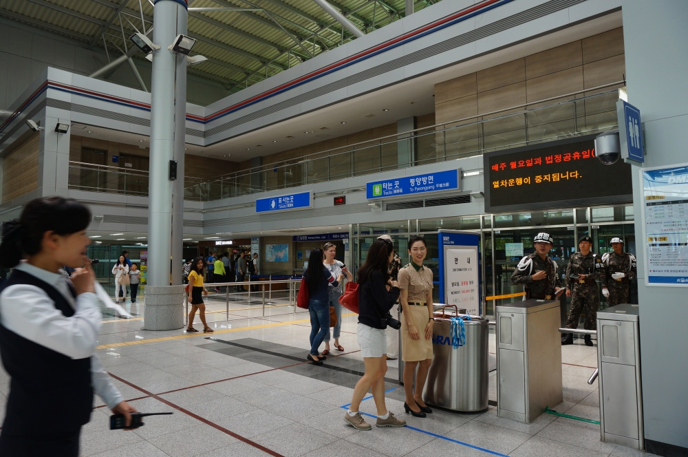 Interiors of the Dorasan Station.