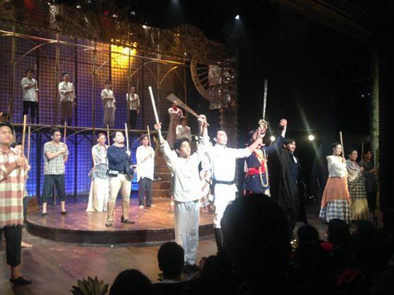 Teatro Porvenir