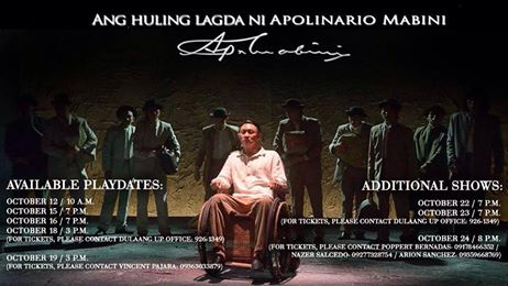 SubSelfie.com is an official online media partner of Dulaang UP for the stage play Ang Huling Lagda ni Apolinario Mabini. The musical re-imagines the hero's exile in Guam and the painful conditions that allowed for his return to the Philippines. It explores the private pain of this great thinker in the face of betrayal and the failure  of the Revolution he had dedicated his life to. Book and libretto: Floy Quintos. Direction and choreography: Dexter M. Santos. Original live music: Krina  Cayabyab. Venue: Wilfrido Ma. Guerrero Theater, 2nd floor Palma Hall, University of the Philippines Diliman. For tickets, sponsorships and show buying inquiries, call Samanta  Hannah Clarin or Camille Guevara 926-1349, 433-7840, 981-8500 local 2449 or email dulaangupmarketing@gmail.com.