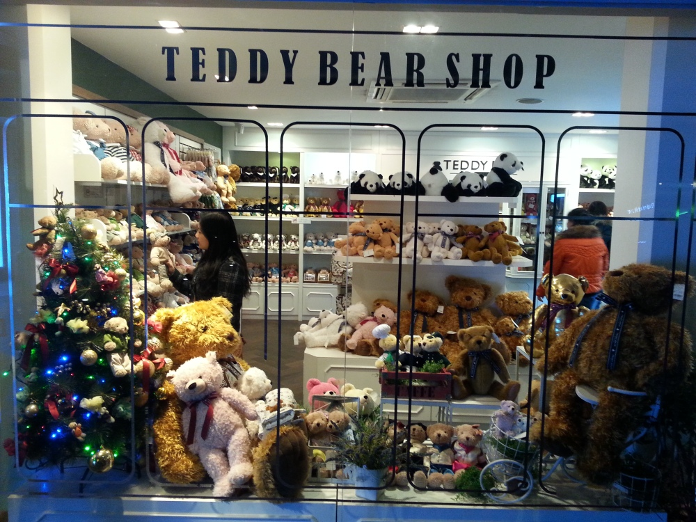 Did you know the Teddy Bear got its name from US President Theodore Roosevelt?