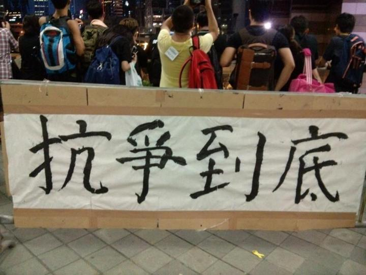 subselfie_democracy_and_filipinos_in_hong_kong_the_struggle_of_minorities_beyond_the_umbrella_revolution_092914_005