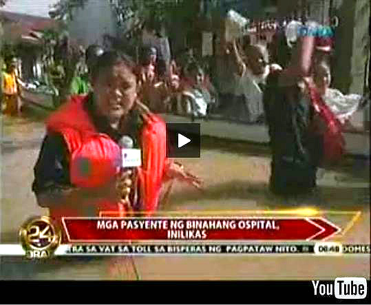 Bulacan towns in flood despite having no rains (October 2011). 19 hrs straight duty. Self-fulfillment unlocked, first remote report for 24 Oras achieved!Bulacan towns in flood despite having no rains (October 2011). 19 hrs straight duty. Self-fulfillment unlocked, first remote report for 24 Oras achieved!