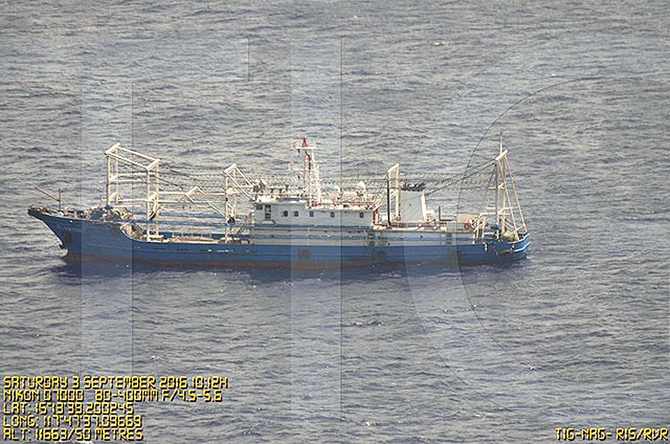 An unmarked Chinese vessel. Photo courtesy: Department of National Defense.Courtesy: Department of National Defense