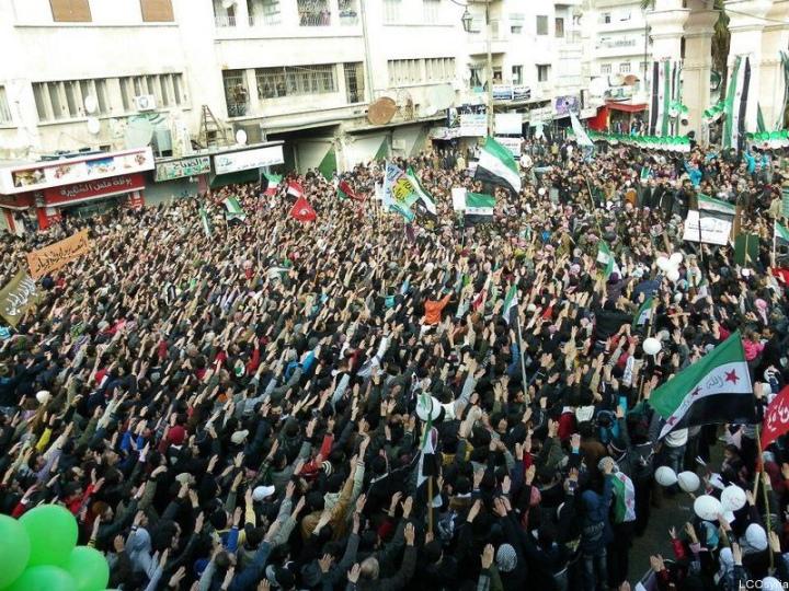 A mass protest in Idlib, Syria.