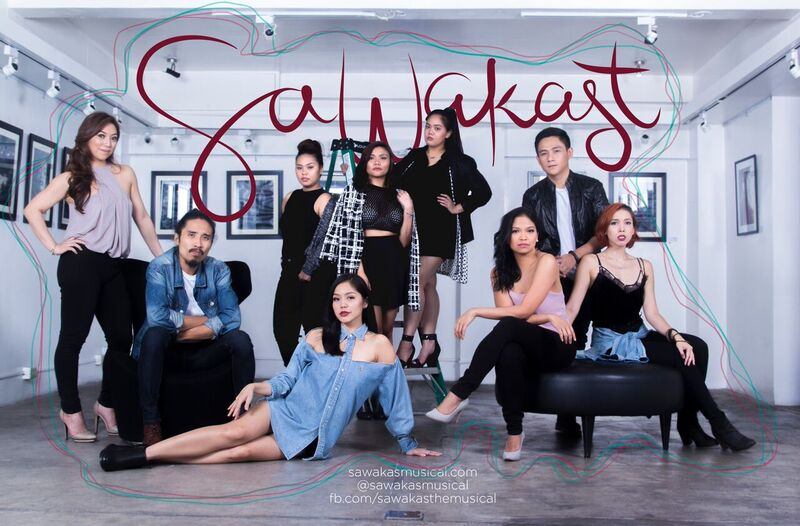 The 2017 Cast of Sa Wakas.