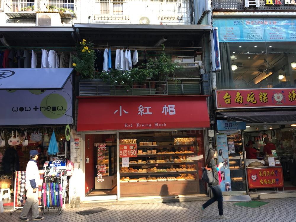 Taiwan-Taipei-Taiwanderlust-Subselfie-2