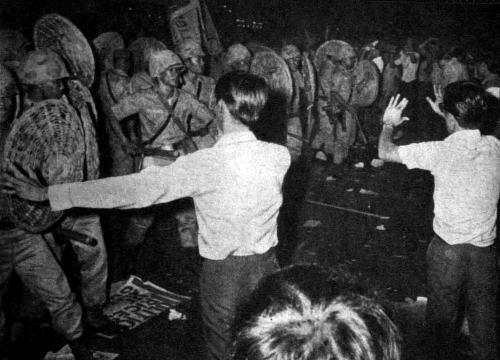Marcos 1970 SONA Protest