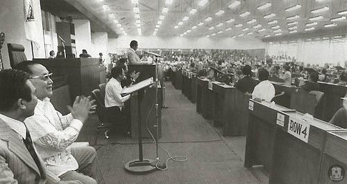 1971 Constitutional Convention