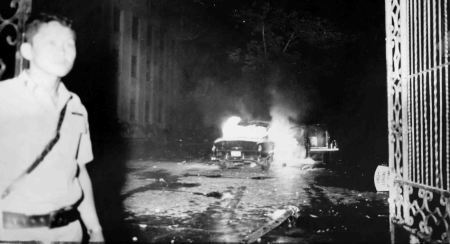 Battle of Mendiola 1970