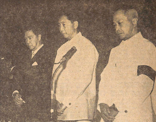 President with Congress Leaders