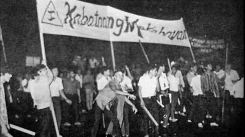 Leftist Youth Group Protest